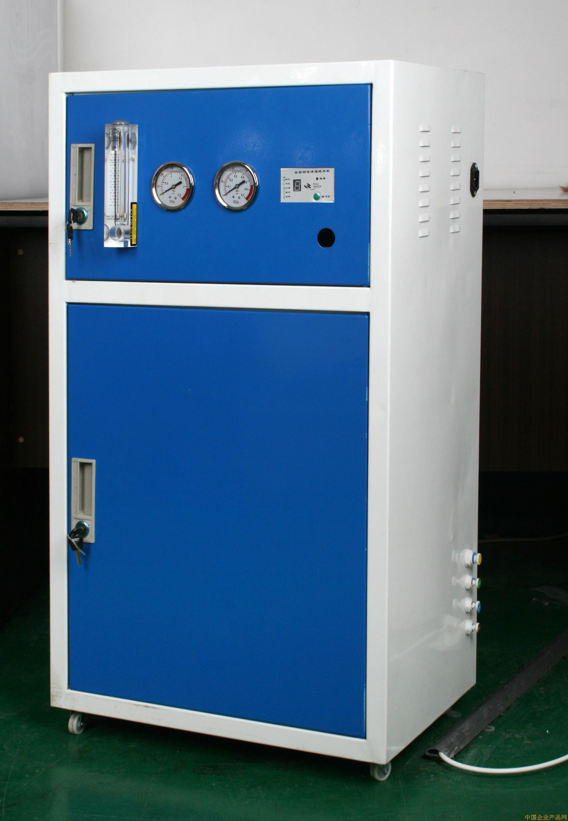 400G商用纯水机